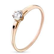 Prsteň pre ženy so zirkónom 7530R